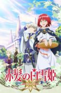 Akagami no Shirayuki-hime + OVA (Complete Bluray Ver.)