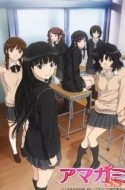 Amagami SS (Bluray Ver.) + Special