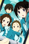 Hyouka (Bluray Ver.) + OVA