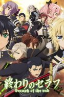 Seraph of the End Season 2: Battle in Nagoya (Bluray Ver.)
